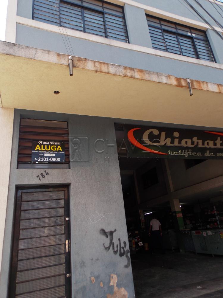 Alugar Comercial / Salão em Ribeirão Preto apenas R$ 1.600,00 - Foto 1