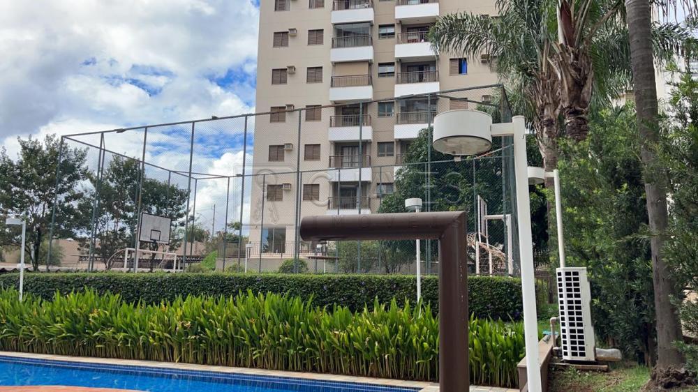 Alugar Apartamento / Padrão em Ribeirão Preto apenas R$ 1.500,00 - Foto 27