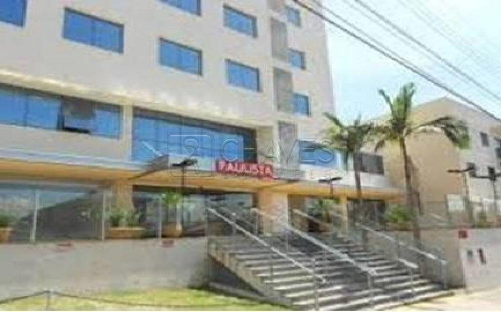 Alugar Comercial / Sala em Condomínio em Ribeirão Preto apenas R$ 1.200,00 - Foto 11