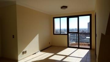 Alugar Apartamento / Cobertura em Ribeirão Preto R$ 1.700,00 - Foto 2