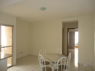 Alugar Apartamento / Padrão em Ribeirão Preto R$ 590,00 - Foto 3