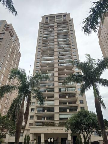 Alugar Apartamento / Cobertura em Ribeirão Preto. apenas R$ 4.700.000,00